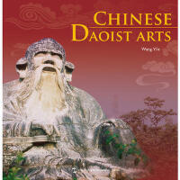 【二手书8成新】中国宗教艺术-中国道教艺术(英 王宜峨 五洲传播出版社