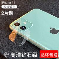 【好货优选】苹果11钢化膜 i11钢化膜iPhonex镜头膜11pro苹果xs后摄像头x/xr保护圈 11 【高清钻石镜