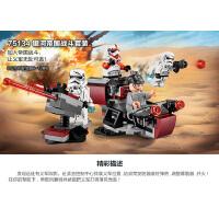 乐高积木玩具星球大战 义军战斗套装 LEGO Star Wars 积木玩具75133