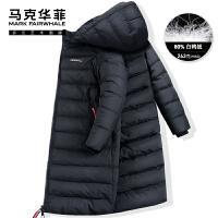 马克华菲羽绒服男2018冬季新款中长款宽松保暖加厚休闲夹克外套