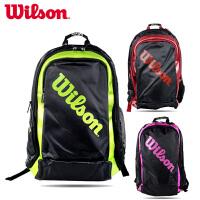 威尔胜Wilson 羽毛球拍 网球拍背包WRZ614700/614900威尔逊 双肩网球拍包