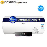 【苏宁易购】惠而浦电热水器60升 家用洗澡 储水ESH-60EC遥控一级能效节能