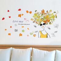 墙贴客厅电视背景墙装饰卧室床头墙壁墙上贴画墙纸自粘创意可移除