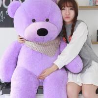 毛绒玩具公仔泰迪熊猫抱抱熊女布娃娃可爱床上抱枕睡觉特大号玩偶