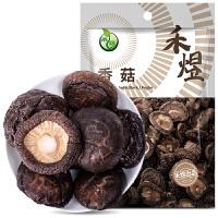 禾煜tg 古田香菇 200g/袋 干货土特产蘑菇 肉厚味鲜香菇