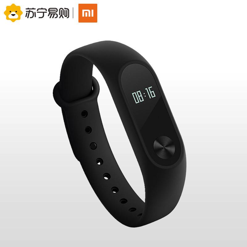【苏宁易购】Xiaomi/小米手环2智能计步心率睡眠监测安卓IOS精准心率监测 超长续航 触摸操作