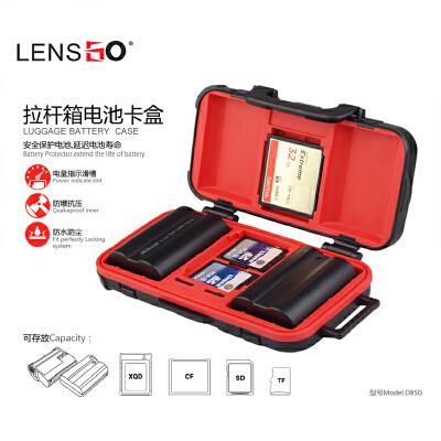 佳能单反相机电池盒内存sd卡收纳盒tf卡包CF卡相机配件