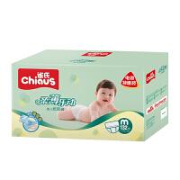 [当当自营]雀氏 柔薄乐动婴儿纸尿裤 尿不湿 M132片 箱装(适合6-11kg)