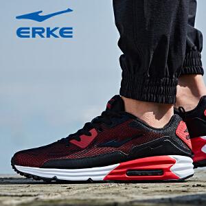 鸿星尔克男鞋运动鞋男跑步鞋新款网面透气气垫鞋