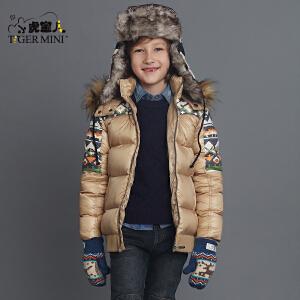 小虎宝儿童装男童加厚中长款羽绒服 儿童白鸭绒羽绒外套真毛领冬