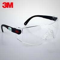 3M 10196 防护眼镜/护目镜防尘防风防飞溅/实验镜