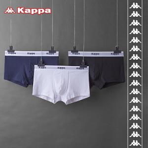 Kappa/卡帕(2条礼盒装)男士内裤纯棉60S高织中腰舒适平角裤KP8K08