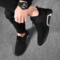 男鞋春季运动休闲鞋男韩版潮流跑步鞋子英伦百搭旅游鞋潮男士板鞋夏季百搭鞋 黑色