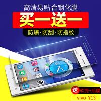 步步高vivo y13l钢化玻璃膜vivoY913手机防爆膜Y15T钢化膜Y13iL膜