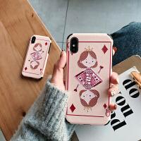 创意扑克女王苹果x手机壳xs max有趣的iPhone7plus/8/6s硅胶XR全包软保护套6网红 i x Max