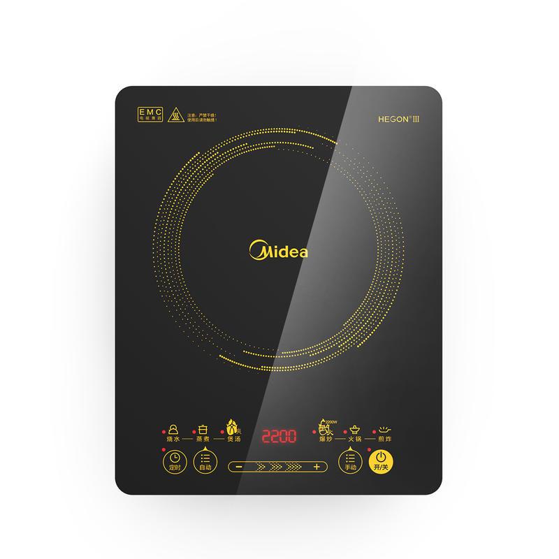 Midea/美的 电磁炉 触摸 爆炒 迷你小型 火锅电池炉 WH2202S 8档火力 点滑双控 4D防水 变频调速
