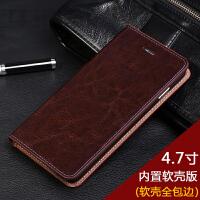 苹果6手机壳质6plus翻盖式iphone7/8保护壳6s皮套全包商务男