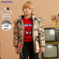 【IP联名】moomoo童男童羽绒服冬新款儿童时尚漫威连帽厚外套潮