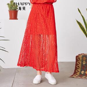 海贝夏季新款女装 气质松紧高腰蕾丝镂空纯色中长款半身裙