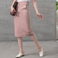 生活在左2019夏季新款女装修身显瘦纯色针织半身裙中长款直筒裙女