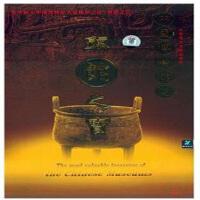 中国博物馆之镇馆之宝(8DVD) 大型考古文献纪录片
