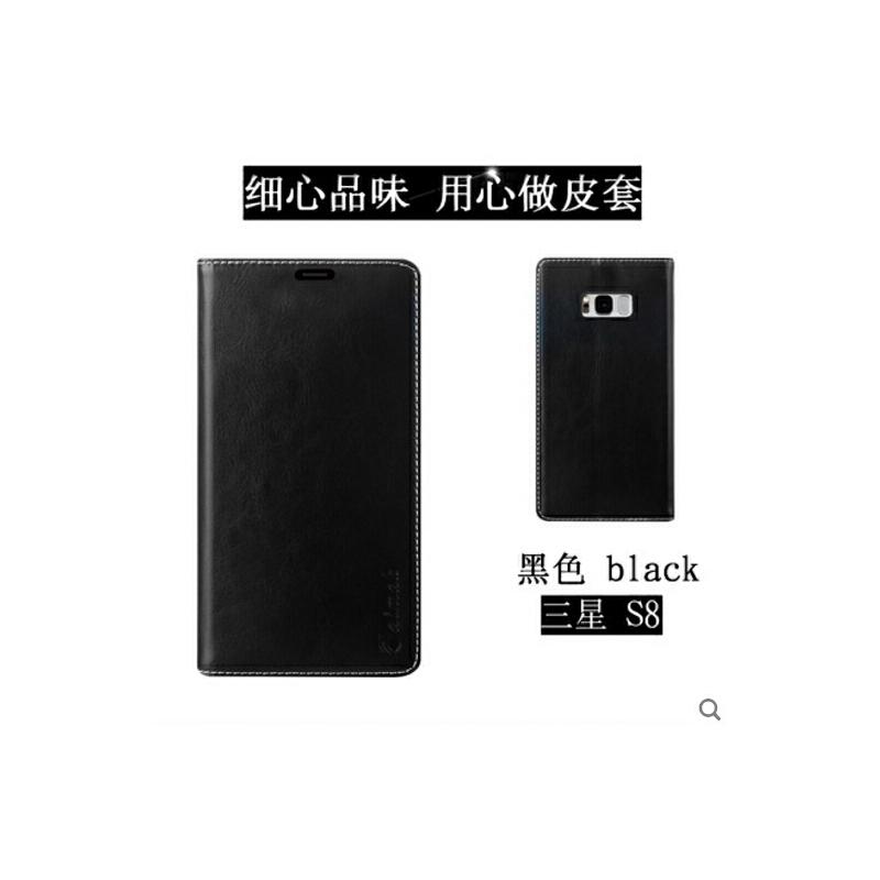 三星S8手机壳 S8手机套 s8保护壳  手机保护皮套 外壳 翻盖式耐用男女款防摔 插卡式支架保护套