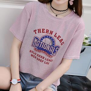 短袖女学生宽松韩版夏装新款亮冰丝半袖上衣t恤
