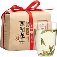 艺福堂 茶叶绿茶 2019新茶绿茶西湖龙井茶 明前精品特级杭韵250g