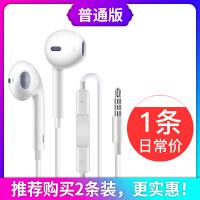 VIVO耳机X9Plus Y67Y66X7入耳式手机耳塞X7 x6 y83 y85 y75 y6 标配