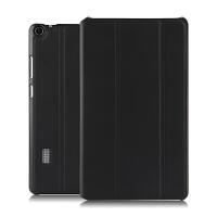 荣耀畅玩平板2保护套7英寸华为BG2-W09电脑壳t3 7.0平板防摔皮套