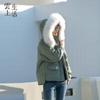 【下单领券立减120元】云上生活大毛领外套短款连帽羽绒服女Y1162