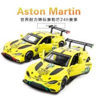 阿斯�D�R丁GT勒芒耐力�系列合金�模仿真汽�模型�和�玩具�