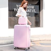 加厚款拉杆箱万向轮30寸大容量旅行箱男28女行李箱32寸子母箱