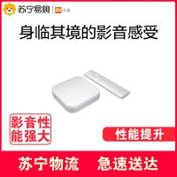【苏宁易购】小米盒子3 增强版4K高清 无线网络机顶盒 家用网络机顶盒子wifi