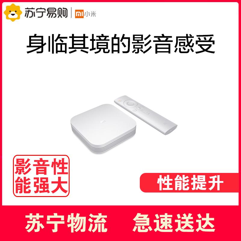 【苏宁易购】小米盒子3 增强版4K高清 无线网络机顶盒 家用网络机顶盒子wifi4K高清 蓝牙智能遥控器