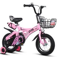 儿童自行车2-3-4-6-7-8-9-10岁男孩女孩小孩脚踏单车宝宝童车