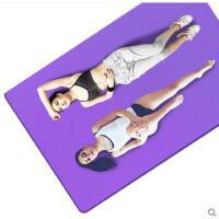 大号瑜伽垫地垫宝宝爬行垫舞蹈垫加厚地毯加宽130cm加长双人瑜伽垫健身垫