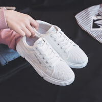 ins学生小白鞋2019夏季韩版百搭原宿帆布鞋女板鞋平底女鞋 38 女款