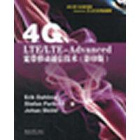 4G: LTE/LTE-Advanced for Mobile Broadband (影印版)