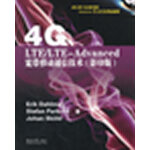 4G: LTE/LTE-Advanced for Mobile Broadband (影印版)