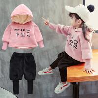 女宝宝秋冬装套装女童长袖加厚卫衣两件套