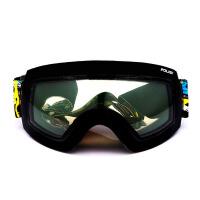 滑雪镜双层防雾大视野球面滑雪眼镜单双板男女雪镜