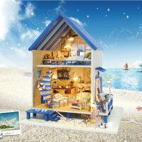 智趣屋diy小屋浪漫爱琴海手工模型建筑房子别墅送女生日礼物创意
