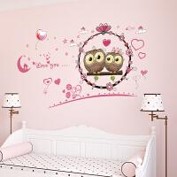 自粘墙纸贴画卧室房间装饰品创意墙上贴纸宿舍橱窗壁纸爱情猫头鹰