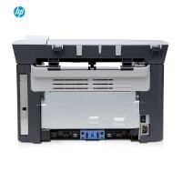 【苏宁易购】HP/惠普M1005黑白激光多功能打印机一体机打印复印扫描办公家用A4