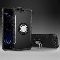 BaaN 华为P10PLUS手机壳创意支架指环车载防摔多功能保护套 酷黑色