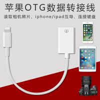 otg转接头 iphone7p连接usb数据线苹果6s转接器ipad连单反相机 其他
