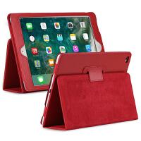 iPad6 air2保�o套a1566送�化膜外��MH0W2CH�O果5代1474平板182 iPad 5/6 -荔枝�y-大