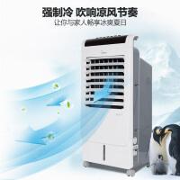 美的AC120-15C 空调扇 家用遥控版 单冷加湿负离子净化制冷空调扇 支持定时 电风扇 遥控控制