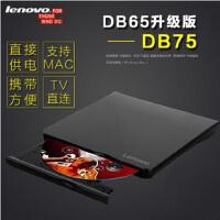 联想外置USB DVD刻录光驱DB75 Plus,联想Thinkpad选件,联想DB65/联想GP70N刻录机升级款,